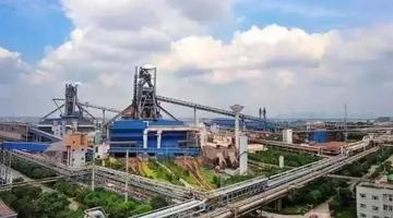 梅钢搬迁时间基本确定 明年下半年盐城新厂开建