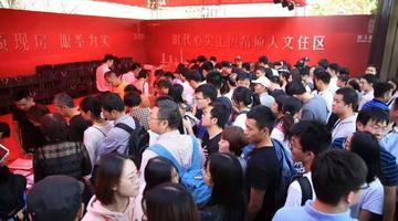 一年狂推近两千套房,南京这家楼盘火了!业内人士也来买