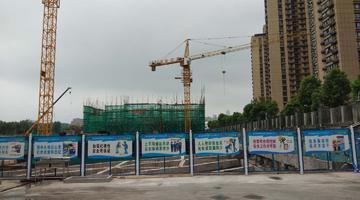 10月入市?河西中东原印长进度曝光丨 售楼处暂未封顶 楼栋仍是地基